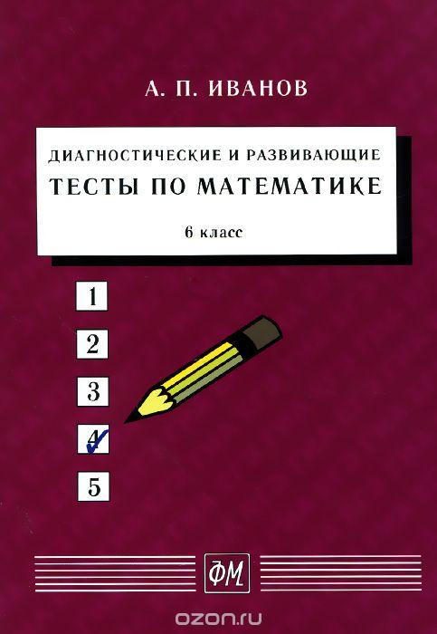 book Моделирование информационных