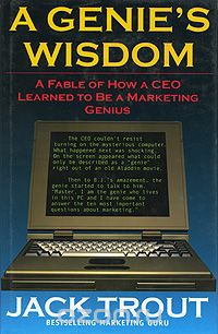"Скачать книгу ""A Genie's Wisdom: A Fable of How a CEO Learned to Be a Marketing Genius"""