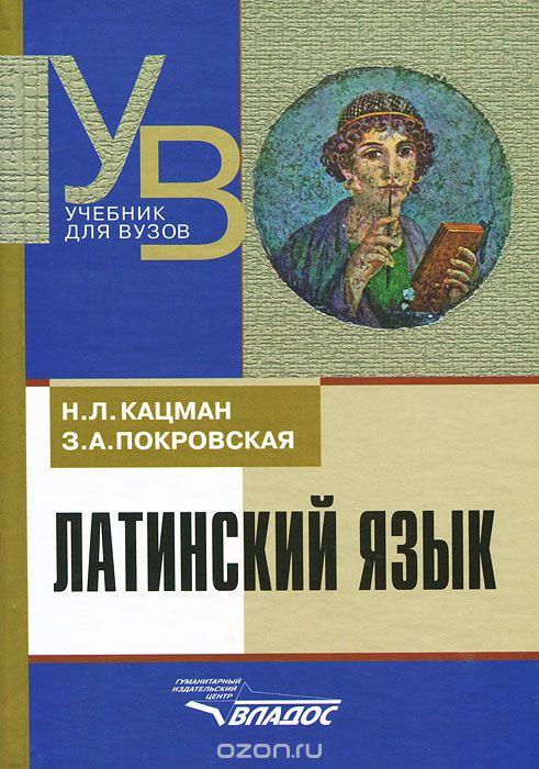 book sozialer abstieg